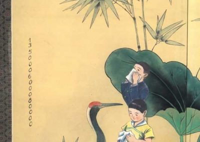 """Collage screen titled """"August 6th, August 9th, 1945,"""" Japanese screen, collage, ink, 68"""" x 36"""" Detail 1"""