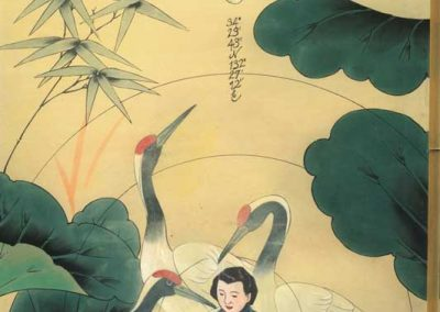 """Collage screen titled """"August 6th, August 9th, 1945,"""" Japanese screen, collage, ink, 68"""" x 36"""" Detail 2"""